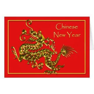 Chinese New Year Dragon You're Invited Card