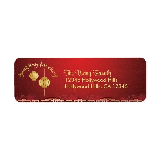 Chinese New Year - Golden Lanterns
