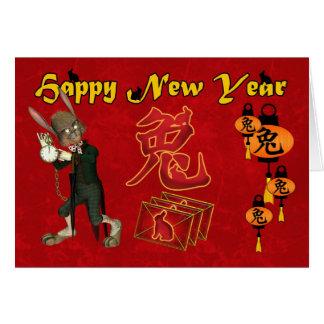 Chinese New Year Greeting 2011 Greeting Card
