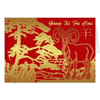 Chinese New Year Greeting Card Year Of The Ram