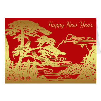 Chinese New Year, Happy New Year General Card