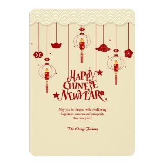 "Chinese New Year Lantern Greeting Card 5"" X 7"" Invitation Card"
