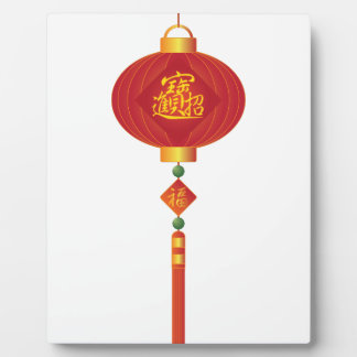 Chinese New Year Lantern Illustration Plaque