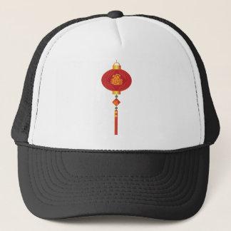 Chinese New Year Lantern Illustration Trucker Hat