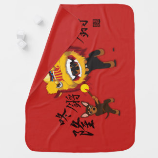 Chinese New Year Lion Dance Min Pin Baby Blanket