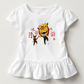 Chinese New Year Lion Dance Min Pin Baby Dress