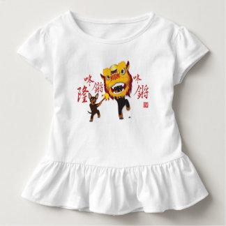 Chinese New Year Lion Dance Min Pin Baby Dress
