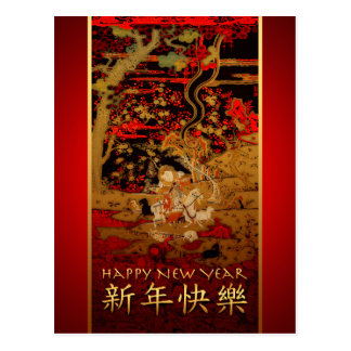 Chinese New Year of Goat Ram Greeting Postcard