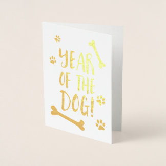 Chinese New Year of the Dog 2018 Glitter Foil Card