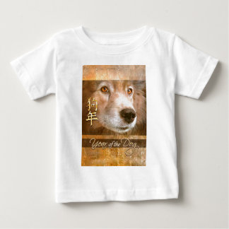 Chinese New Year of the Dog Gold Eyes Baby T-Shirt