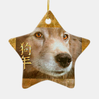 Chinese New Year of the Dog Gold Eyes Ceramic Ornament