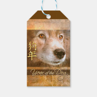 Chinese New Year of the Dog Gold Eyes Gift Tags