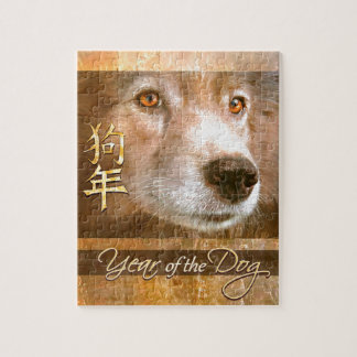 Chinese New Year of the Dog Gold Eyes Jigsaw Puzzle