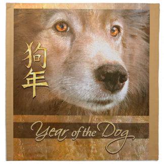 Chinese New Year of the Dog Gold Eyes Napkin
