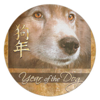 Chinese New Year of the Dog Gold Eyes Plate