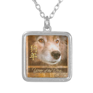 Chinese New Year of the Dog Gold Eyes Silver Plated Necklace