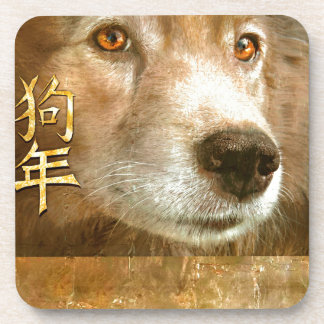 Chinese New Year of the Dog Gold Leaf Coaster