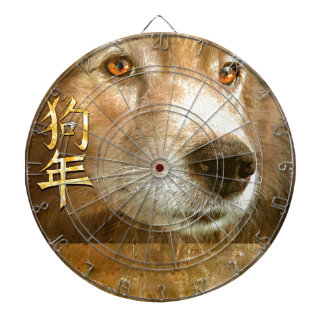 Chinese New Year of the Dog Gold Leaf Dartboard