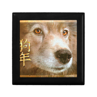 Chinese New Year of the Dog Gold Leaf Gift Box