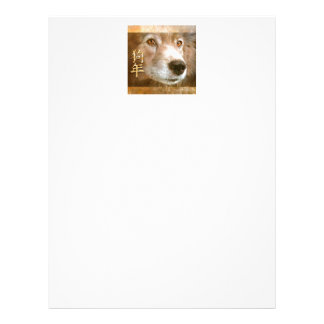 Chinese New Year of the Dog Gold Leaf Letterhead