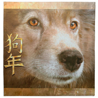 Chinese New Year of the Dog Gold Leaf Napkin