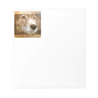 Chinese New Year of the Dog Gold Leaf Notepad