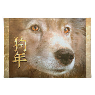 Chinese New Year of the Dog Gold Leaf Placemat