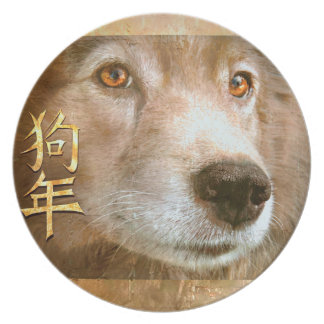 Chinese New Year of the Dog Gold Leaf Plate