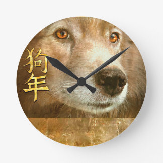 Chinese New Year of the Dog Gold Leaf Round Clock