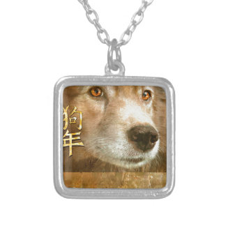 Chinese New Year of the Dog Gold Leaf Silver Plated Necklace