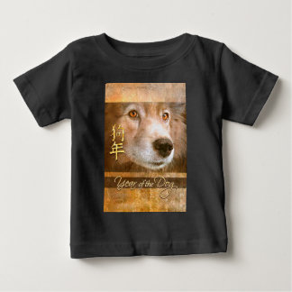Chinese New Year of the Dog Golden Eyes Baby T-Shirt