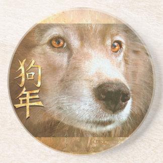 Chinese New Year of the Dog Golden Eyes Coaster