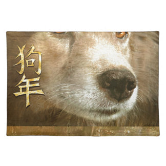 Chinese New Year of the Dog Golden Eyes Placemat