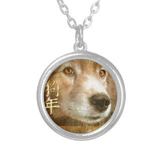 Chinese New Year of the Dog Golden Eyes Silver Plated Necklace