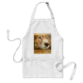 Chinese New Year of the Dog Golden Eyes Standard Apron