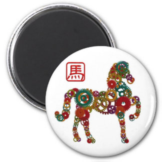 Chinese New Year of the Horse Wood Gears Magnet