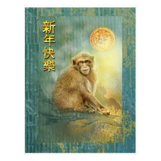 Chinese New Year of the Monkey, Monkey & Moon Postcard
