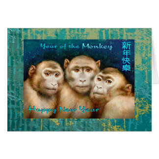 Chinese New Year of the Monkey, Monkeys Trio Card