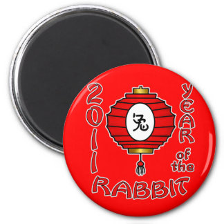 Chinese New Year of the Rabbit Design 2 Inch Round Magnet