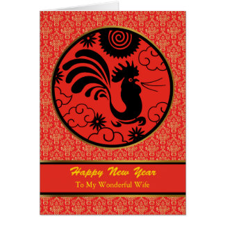 Chinese New Year of the Rooster for Wife Card