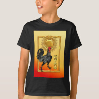 Chinese New Year of the Rooster with Golden Sun T-Shirt