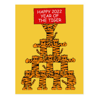 Chinese New Year of the tiger 2022 Postcard