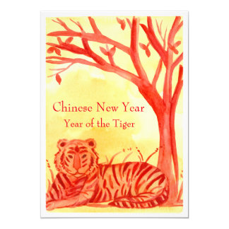 """Chinese New Year of the Tiger Cat Red Party 5"""" X 7"""" Invitation Card"""