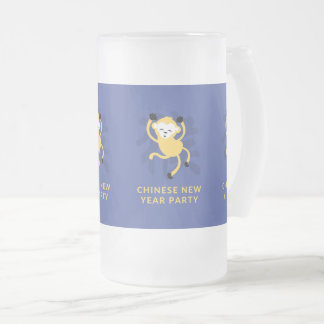 Chinese new year party frosted glass beer mug