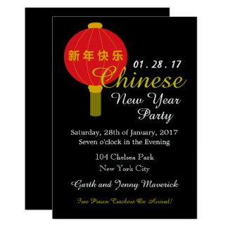 """Chinese New Year Party Lantern 5"""" X 7"""" Invitation Card"""