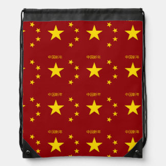 Chinese New Year Pattern Drawstring Bag