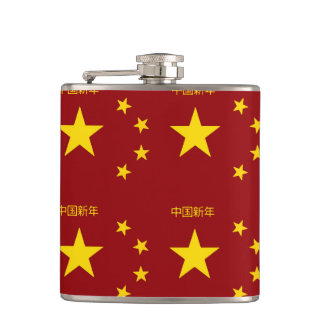 Chinese New Year Pattern Hip Flask