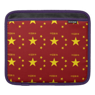 Chinese New Year Pattern iPad Sleeve