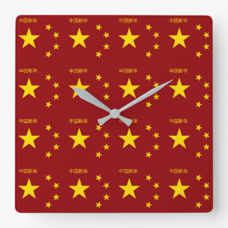 Chinese New Year Pattern Square Wall Clock