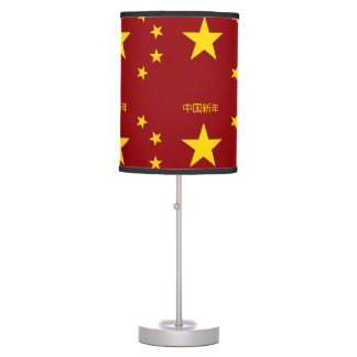 Chinese New Year Pattern Table Lamp